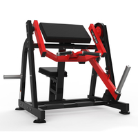 HS-1018 Seated Biceps Curl