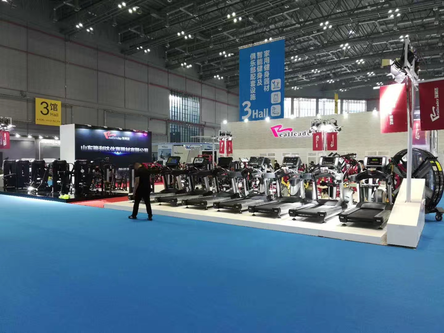 Realleader USA at China International Sport Show in Shanghai